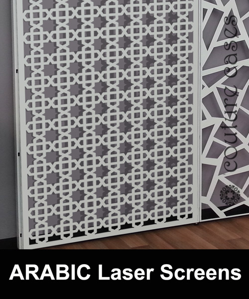 white-arabic-laser-cut-screens for shop interiors